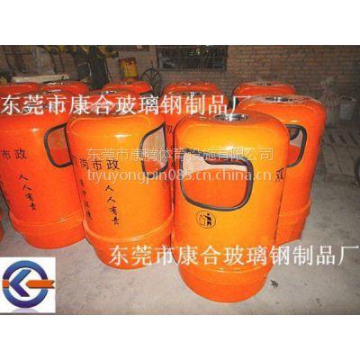 广东康腾玻璃钢垃圾桶环保圆形垃圾桶厂家直销