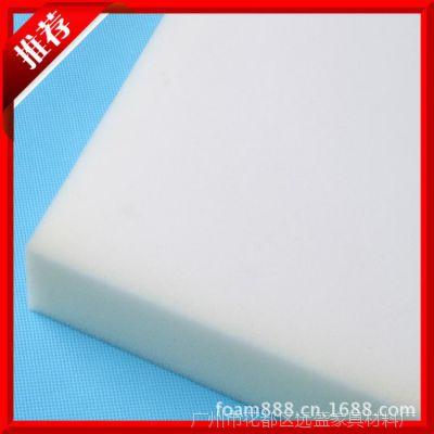 海绵制品远盛家具材料厂/广州2-100(根据客户需求)海绵