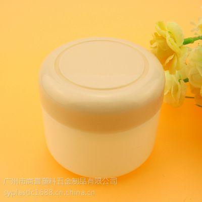 化妆品包装 pp膏霜瓶200g 厂家直销 化妆品包材 面膜瓶 200g 附件客户需求