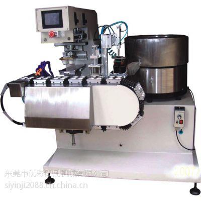 尺码夹全自动移印机衣架粒全自动移印机尺码夹全自动印刷机