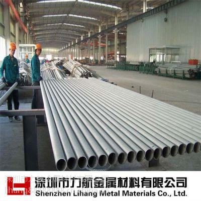 防锈薄壁管 装饰316不锈钢管 力航不锈钢管 环保管材