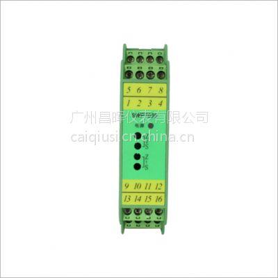 SWP7039配电器/隔离器