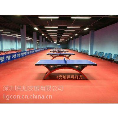 供应乒乓球馆专业照明装饰设计工程服务