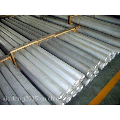 现货供应2024铝合金 超硬2024铝棒 中厚2024铝板