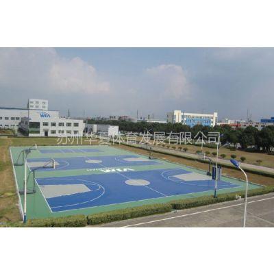 供应无锡硅PU球场施工单位--苏州华夏体育