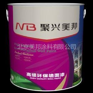 供应涂料桶,防水涂料桶,乳胶涂料桶,涂料桶设计方案,效果图制作
