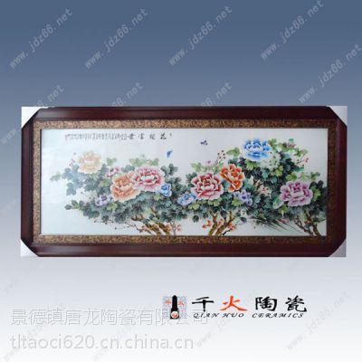 千火陶瓷 花开富贵瓷板画 景德镇瓷板画厂家