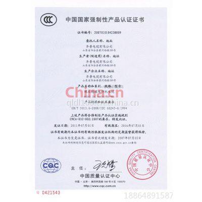 3C强制认证YH