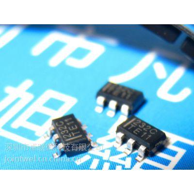 通泰品牌代理/TTP232-CA6通泰两通道电容式感应触摸开关 2键触模按键控制IC芯片