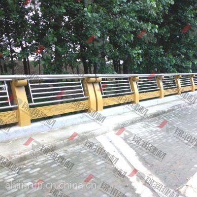 供应桥梁景观铸造石栏杆 安徽锦润铸造石栏杆质优价廉
