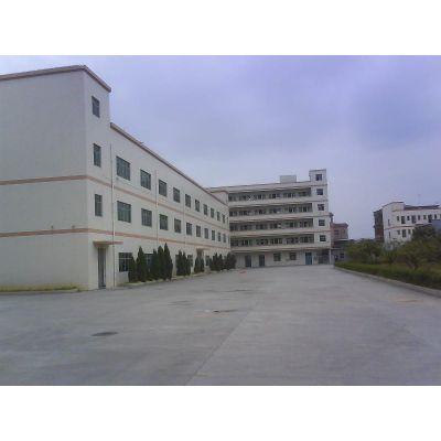 安平县兴来丝网制品有限公司