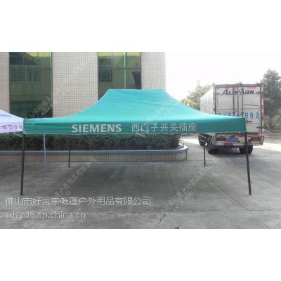 供应3*4.5米广告帐篷 展览帐篷 展示帐篷,铁架帐篷,铝合金帐篷