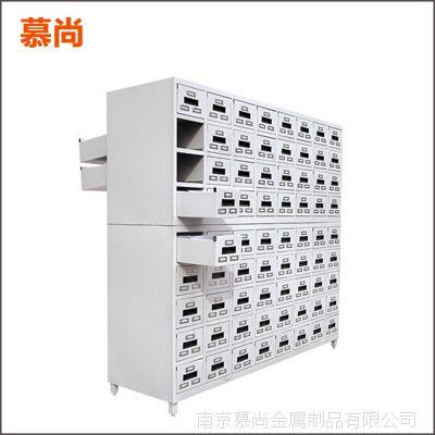 厂家生产 钢制中药柜南京上海北京深圳杭州广州福州合肥 特价药房中药柜慕尚