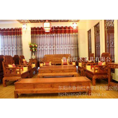 供应红木家具_红木家具供应商_供应刺猬紫檀红木家具的价格