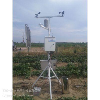 农业物联网专用气象站制造商腾宇仪器