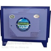 北京朝阳区主营油烟净化器,安全可靠,使用寿命长油烟净化器