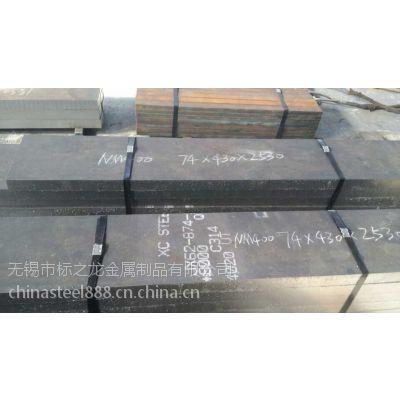 标之龙钢厂直销Q275 Q290 SS400 A36 钢板 可切割零售