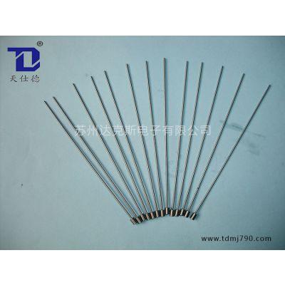 天仕德专业生产台阶推杆 多阶顶针 双阶顶杆 双阶托针