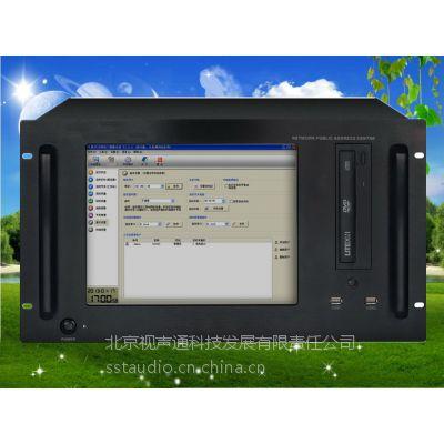 BSST音响工程现场考察-一流施工团队安装调试电话13641016845