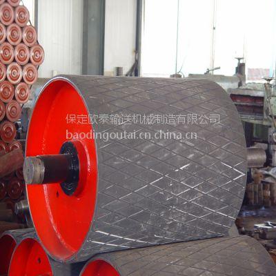 厂家供应 500×950 动力滚筒 DTII型包胶滚筒