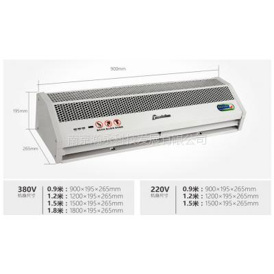 离心式大功率热风幕机,西奥多电加热风幕机一台起批发