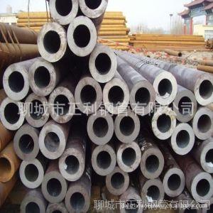 现货供应45#厚壁无缝钢管 大口径厚壁无缝钢管