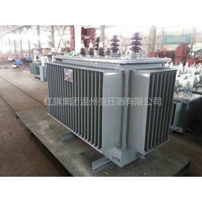 供应s11-250油浸式电力变压器 s11变压器