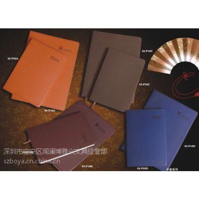 供应深圳定做A5平装笔记本的厂家、定做平装笔记本印公司名上午厂家