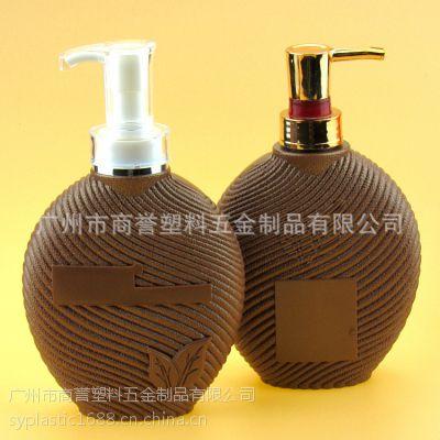 现货 洗发水包装瓶500洗护瓶 沐浴露塑料瓶 配件 商誉