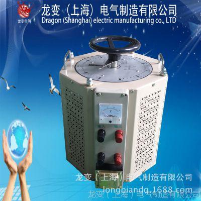 TDGC2J-10KVA接触式调压器,带表调压器,升压调压器,测试调压器