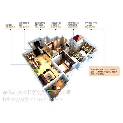 奥杰特厂家供应智能家居系统 8路照明模块 4路调光模块 酒店客房主机 智能别墅智能酒店