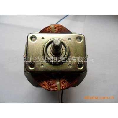 供应交流串激电机单相串激电机8835适用于多功能榨汁机的马达