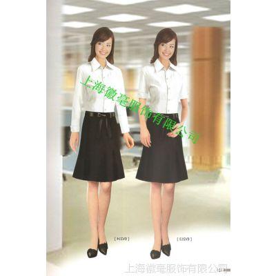 供应定制高档女式职业衬衫,行政文员客服职业衬衫套装定做上海定做批