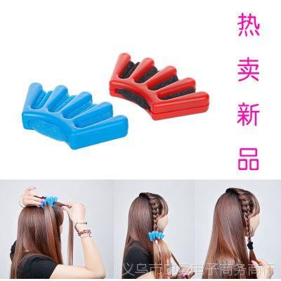 批发时尚造型DIY美发发辫机/编发器 盘发器 时尚发型塑造器