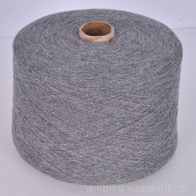 厂家批发婴儿儿童羊绒线 鄂尔多斯纯羊绒线正品 宝宝毛线羊绒特价
