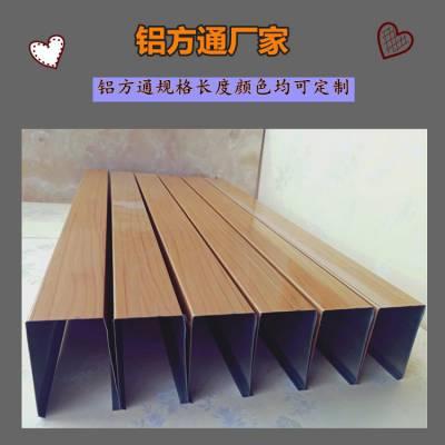 临沂集成墙板厂家-欧博润竹木纤维墙板厂家