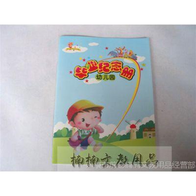 幼儿园毕业纪念册 幼儿园手册 学前班 大班 小班家园联系 小朋友