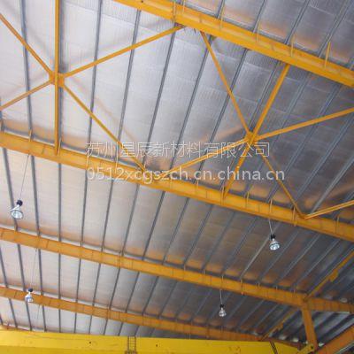 厂家直供铝箔隔热材气泡保温材料