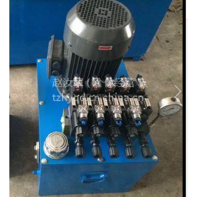 枣庄捷合气动液压专业供应液压站、气动液压元件