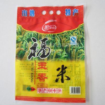厂家批发会宁县塑料真空袋【米砖包装袋】可印刷logo;