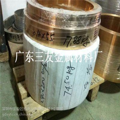 耐氧化铍铜带C1720;0.1 0.15 0.2*200铍铜带分条刮边