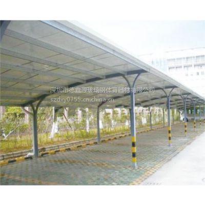 车棚|惠州停车棚厂家直销价格更实在