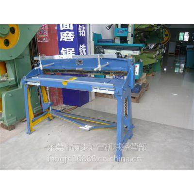 供应脚踏剪板机 小型剪板机 东莞脚踏剪板机厂家直销