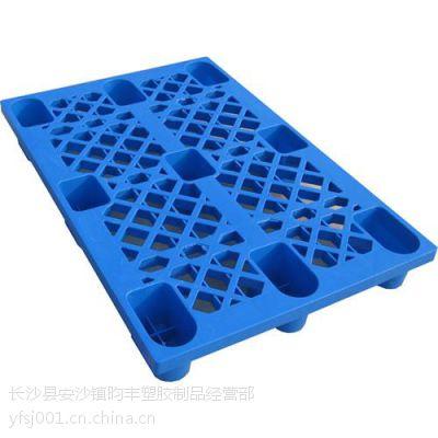长沙昀丰塑料叉车板|田字塑料地台板特价尺寸|塑料地台板特价
