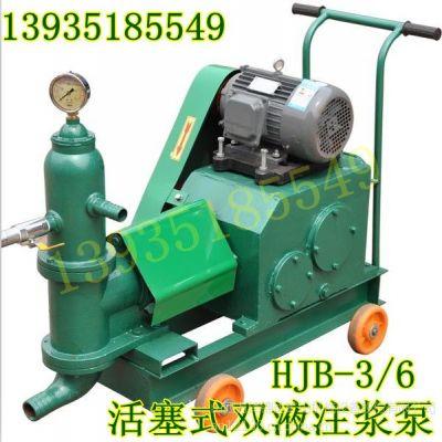 供应水泥浆灌浆泵 砂浆泵工作原理河南宁夏厂家供应