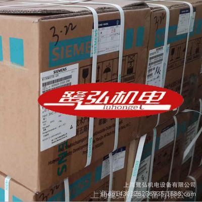 现货供应西门子M430风机水泵型变频器6SE6430-2UD32-2DB0
