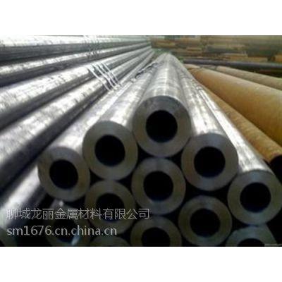 金华20Cr精密钢管|生产厂家|低价20Cr精密钢管
