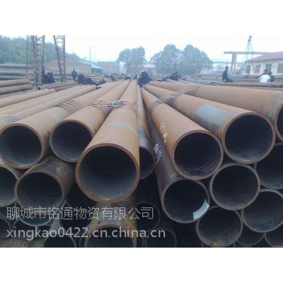采购219*6徐州无缝钢管厂家直发价格