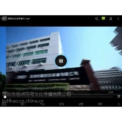 福永视频宣传片,沙井短片拍摄制作,西乡摄影摄像公司