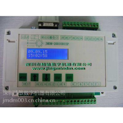 供应供应精敏数字JMDM气缸电磁阀20点控制器带显示和按键
